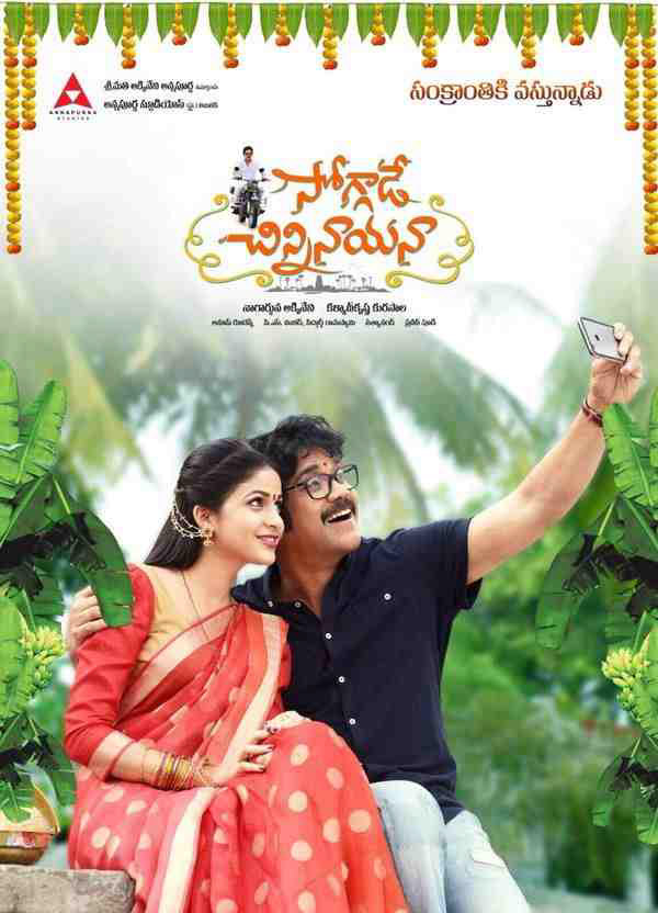 Latest telugu full movies free download